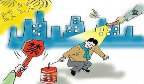 2019年小区里的鞭炮官司如何应对?春节燃放烟花爆竹致人受伤怎么办?