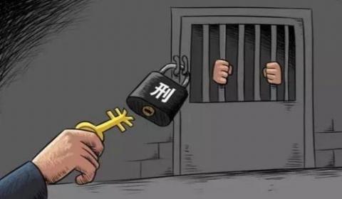 2019年什么情况下会被判管制?管制与拘役有何区别?
